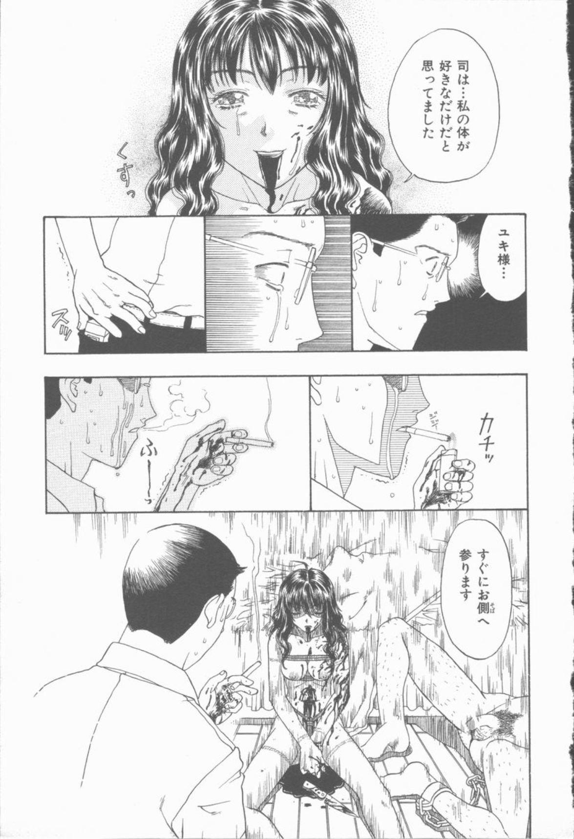 Inma no Sumu Yakata 183