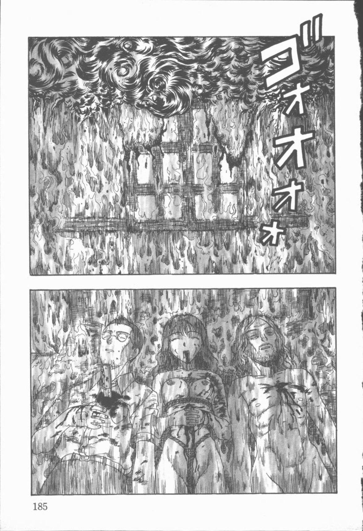 Inma no Sumu Yakata 185