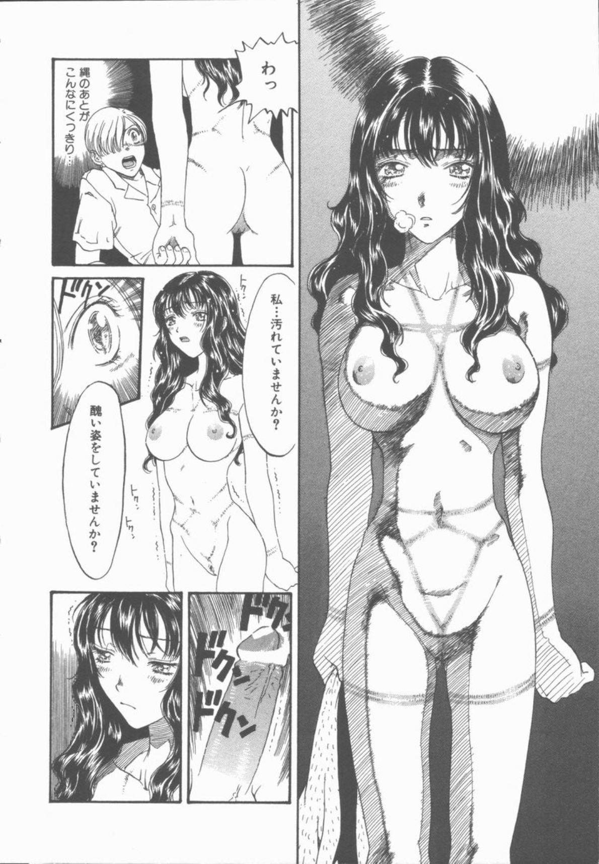 Inma no Sumu Yakata 28
