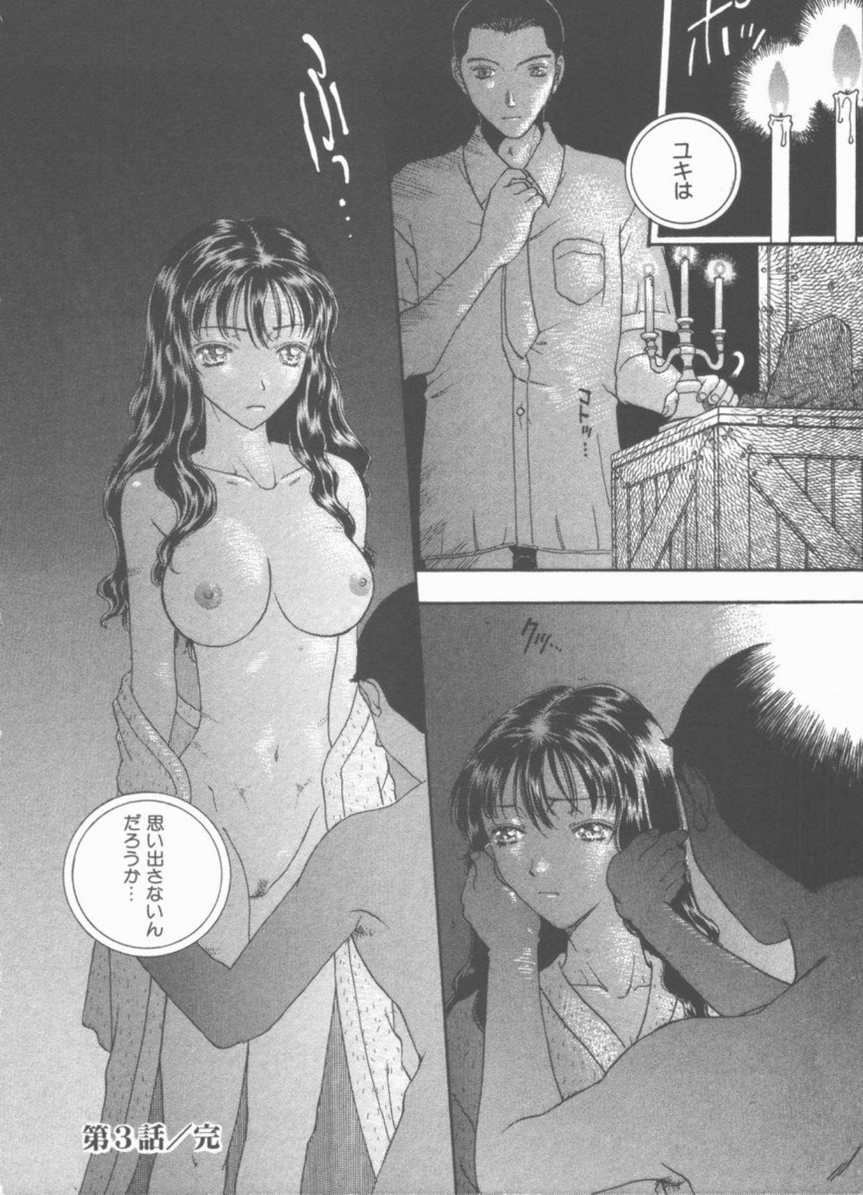 Inma no Sumu Yakata 48