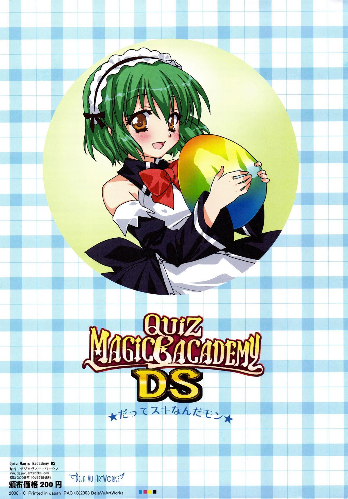 QUIZ MAGIC BACADEMY DS 7