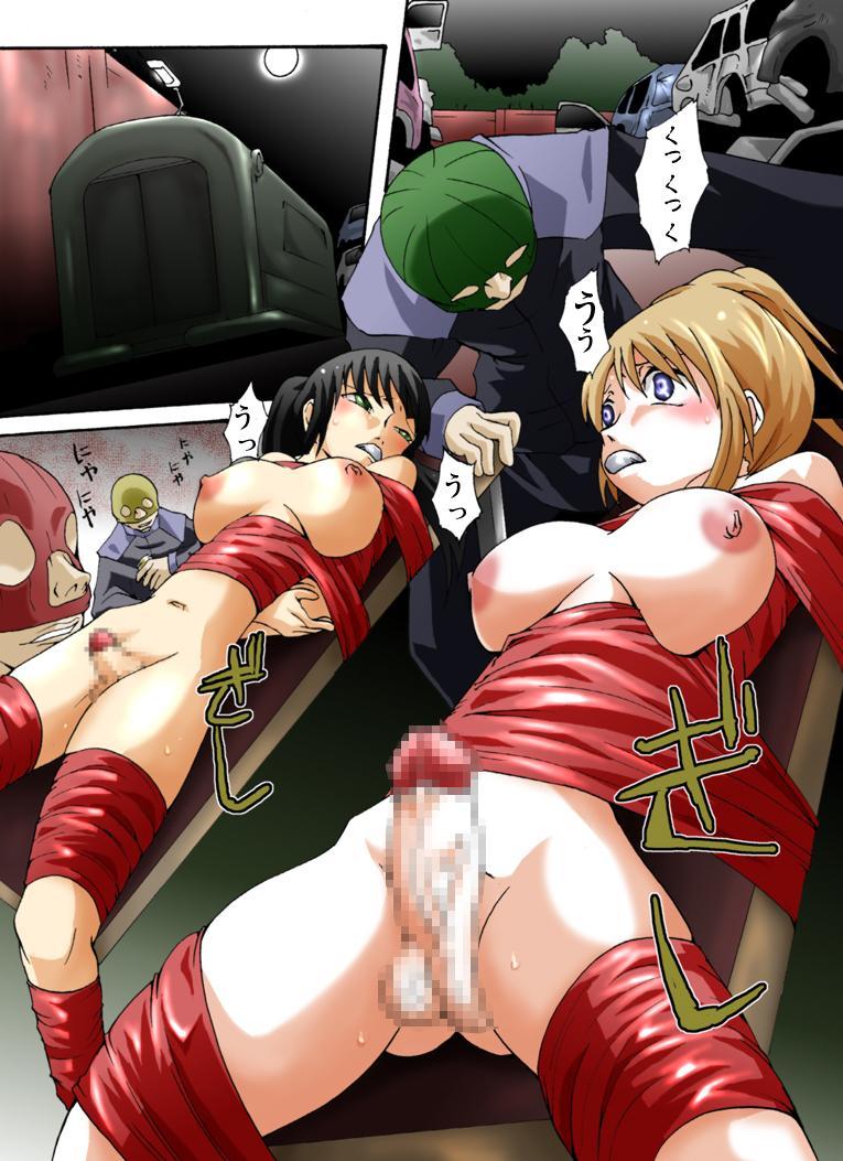 Yokubou Kaiki dai 373 shou 0