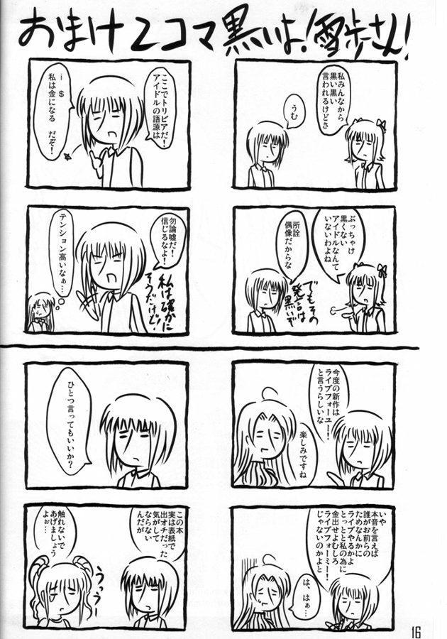 Go To Next Produce! 16
