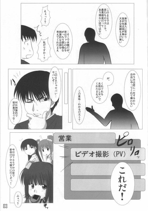 Go To Next Produce! 3