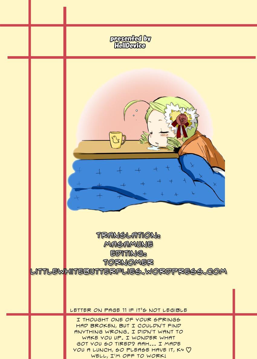 Kirei de seiketsu de ii nioi | Proper, Clean, and Smells Good 22