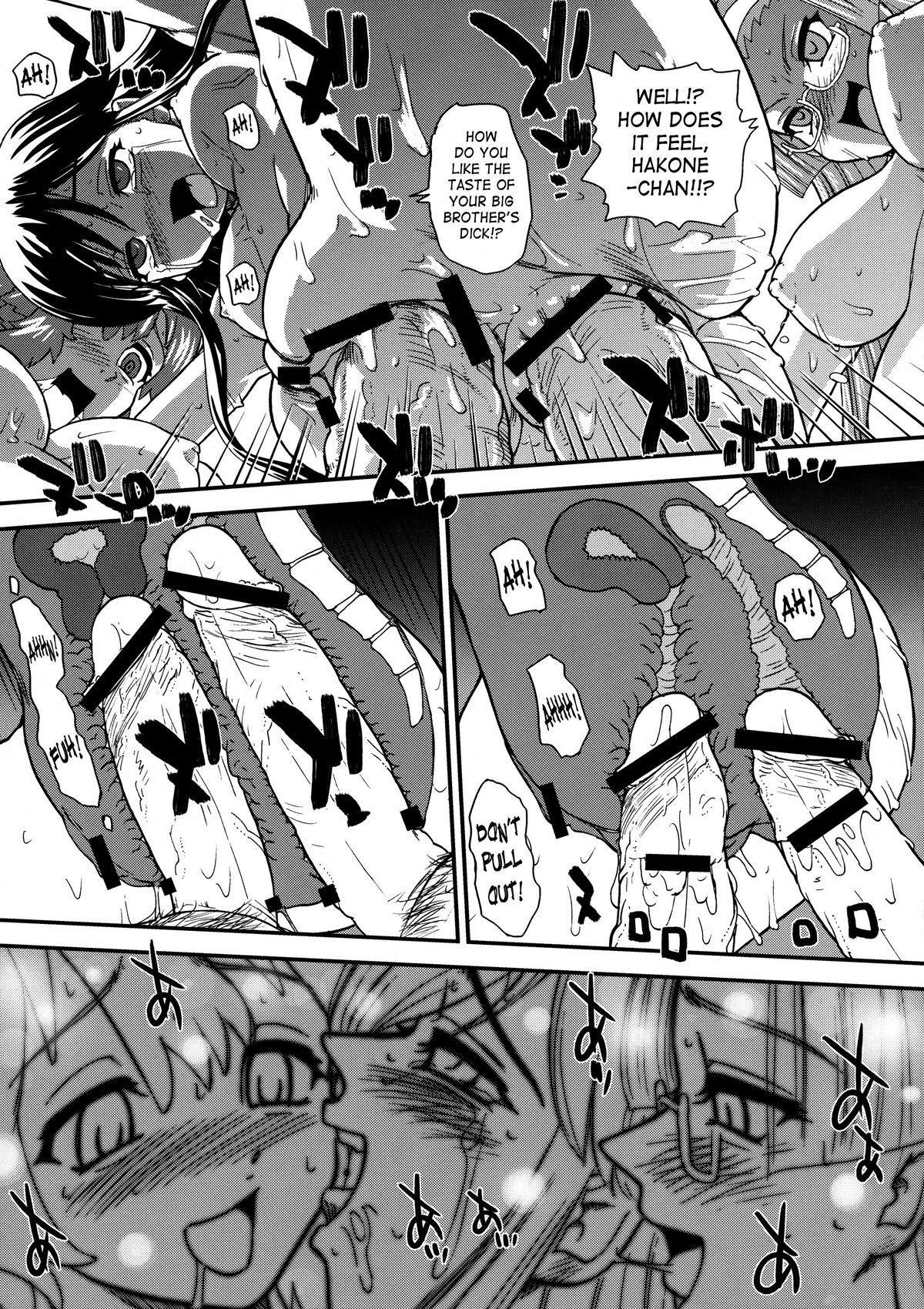 (C77) [BehindMoon (Q)] Fuck Ippatsu Juuketsu-CHAN | Fuck Bang Juuketsu-chan (Fight Ippatsu! Juuden-chan!!) [English] [SaHa] 19