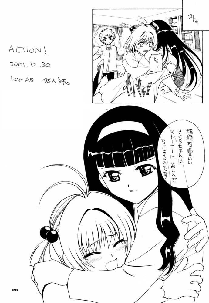 ACTION! 24