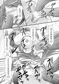 Nyx Oshioki 5