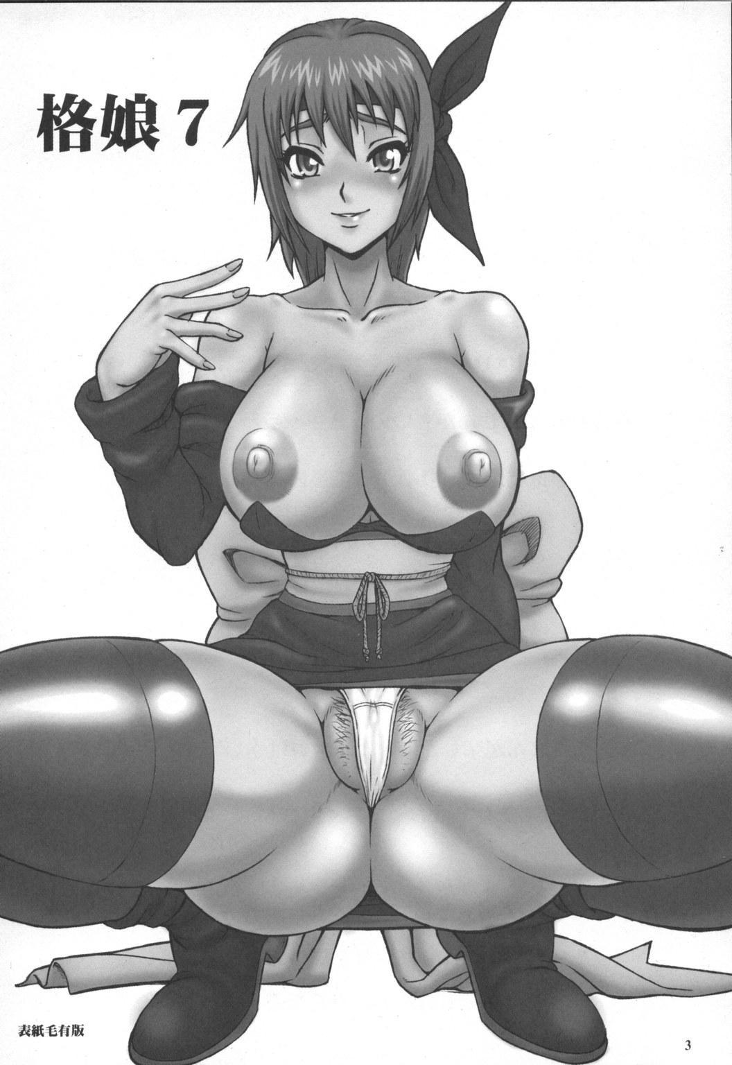 Kaku Musume 7 1