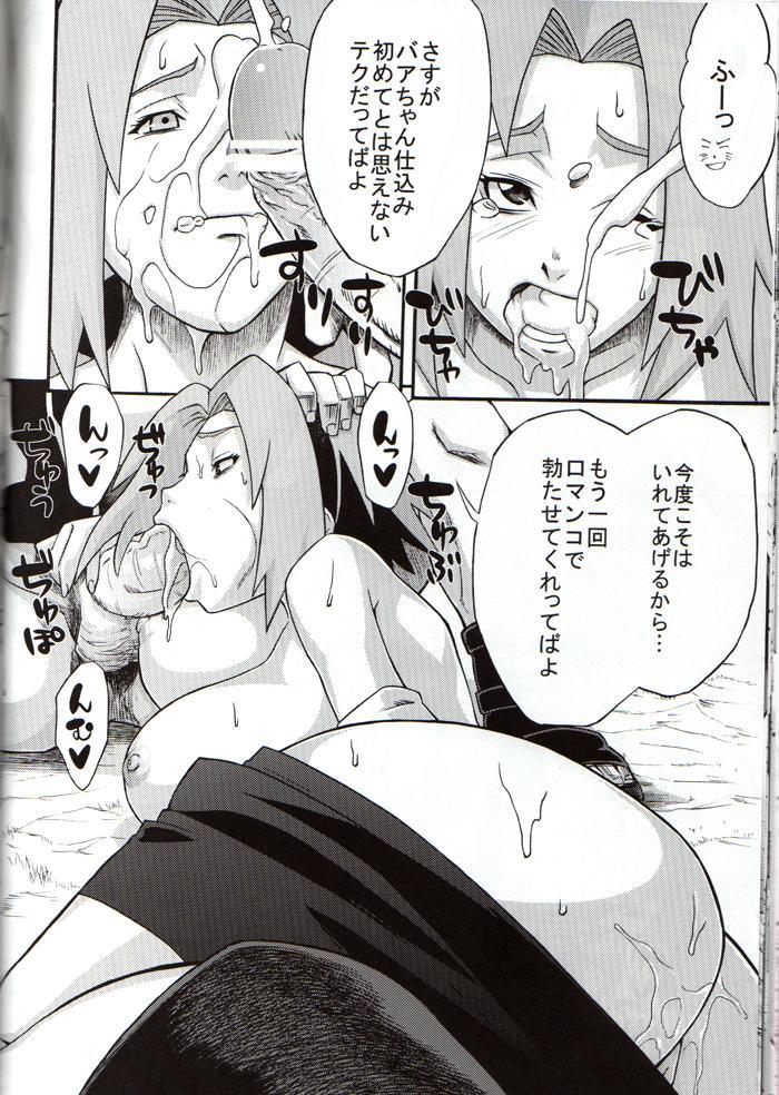 Bakuchi Butai 22