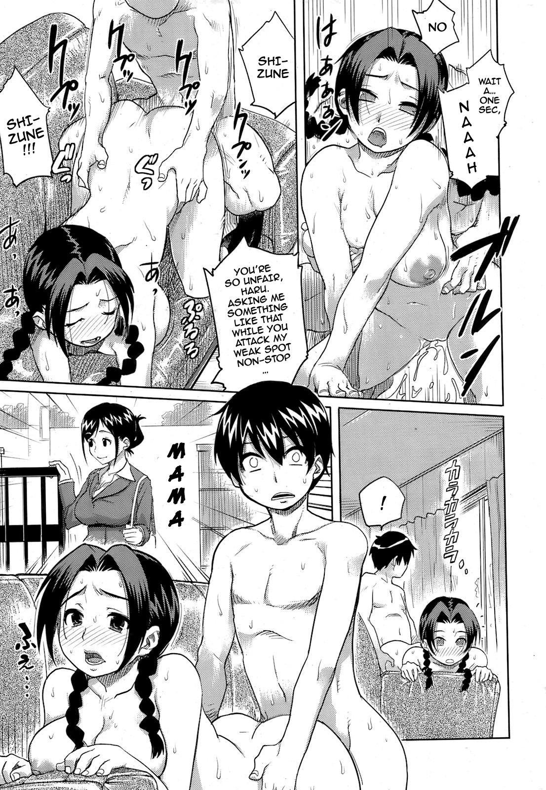 Kyoudaizakari   Sibling Lust 14