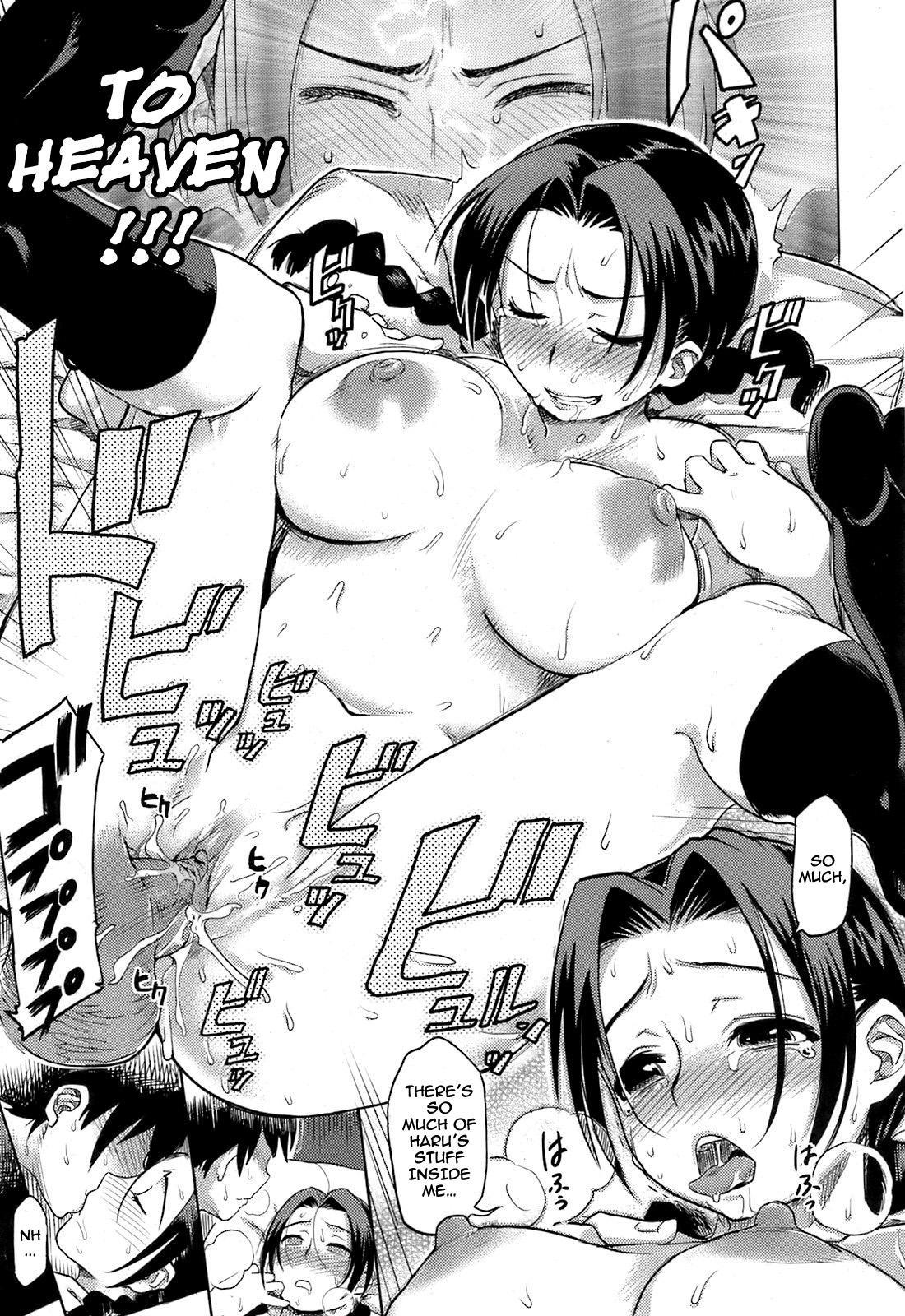 Kyoudaizakari   Sibling Lust 18