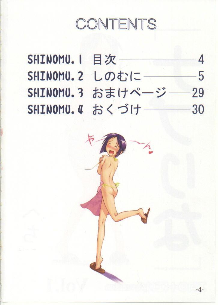 Nabu Rina 1 IRO-HINA version 3