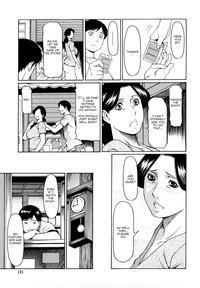 Boku no Suki na Oba-san   My Favourite Old Lady 2