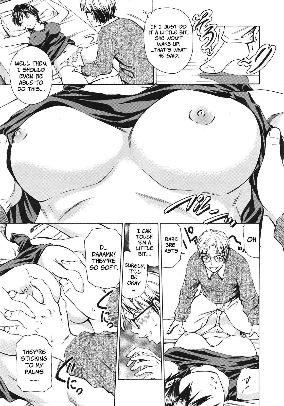 Nemuru Oneesan   Sleeping Sister 6