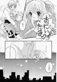 Hinako - Love a Doll My Sister 1
