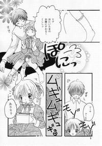 Hinako - Love a Doll My Sister 3