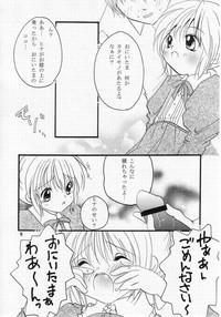 Hinako - Love a Doll My Sister 4