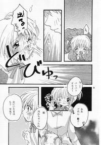 Hinako - Love a Doll My Sister 6