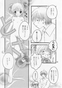 Hinako - Love a Doll My Sister 7