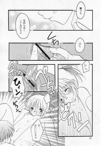 Hinako - Love a Doll My Sister 8