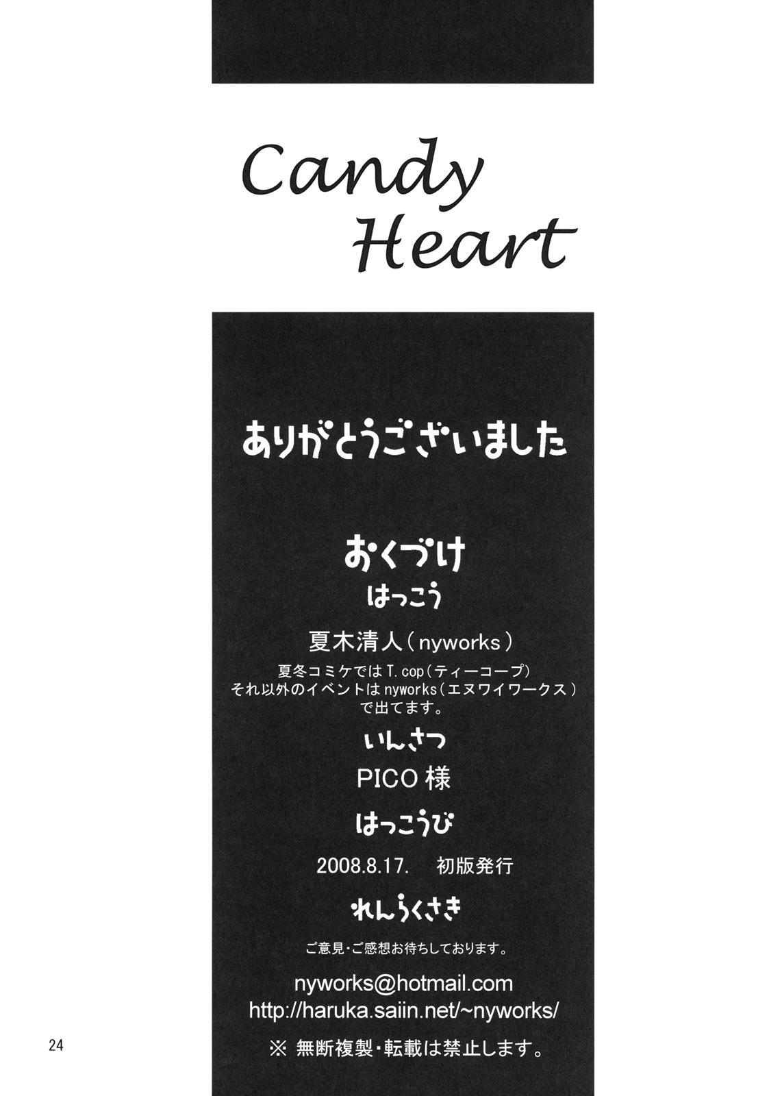 Candy Heart 25