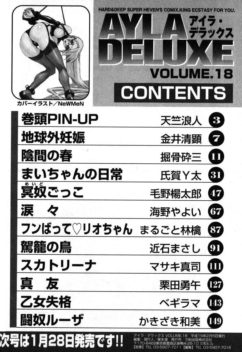 Ayla Deluxe Vol. 18 165