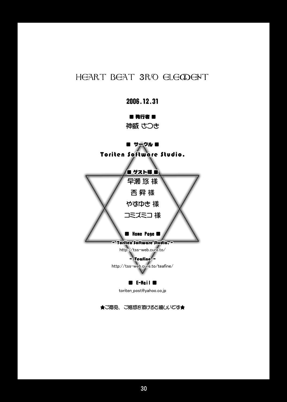 Heart Beat 3rd Element 28
