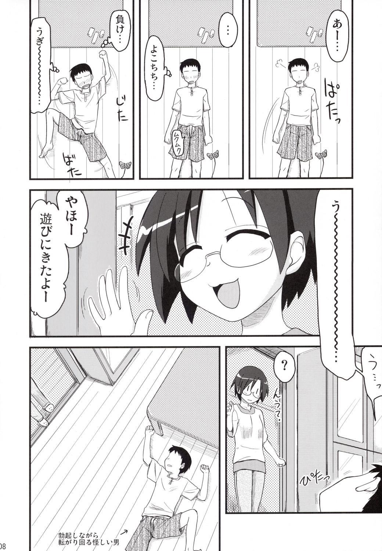 Konata ga Matsu Izumi-ke Chichi ga Inuma no Ippaku Futsuka 6