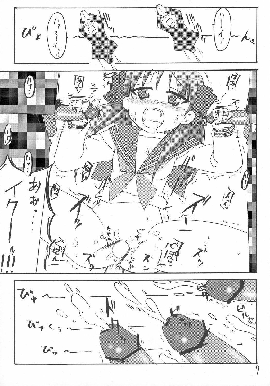 Sutoraiku desu kagami yoo 7
