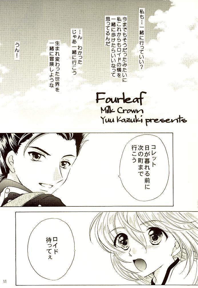 Fourleaf 7