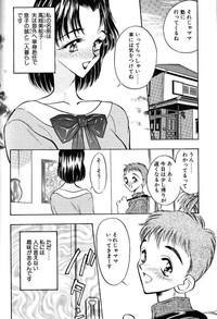 Kindan no Seibo 1