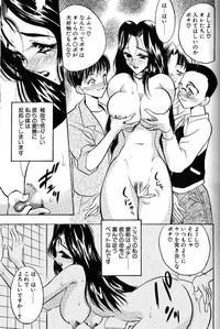 Kindan no Seibo 4
