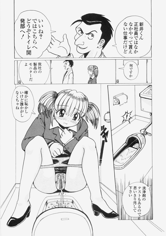 Yuuwaku Race Queen - The Attractive Race Queens 42