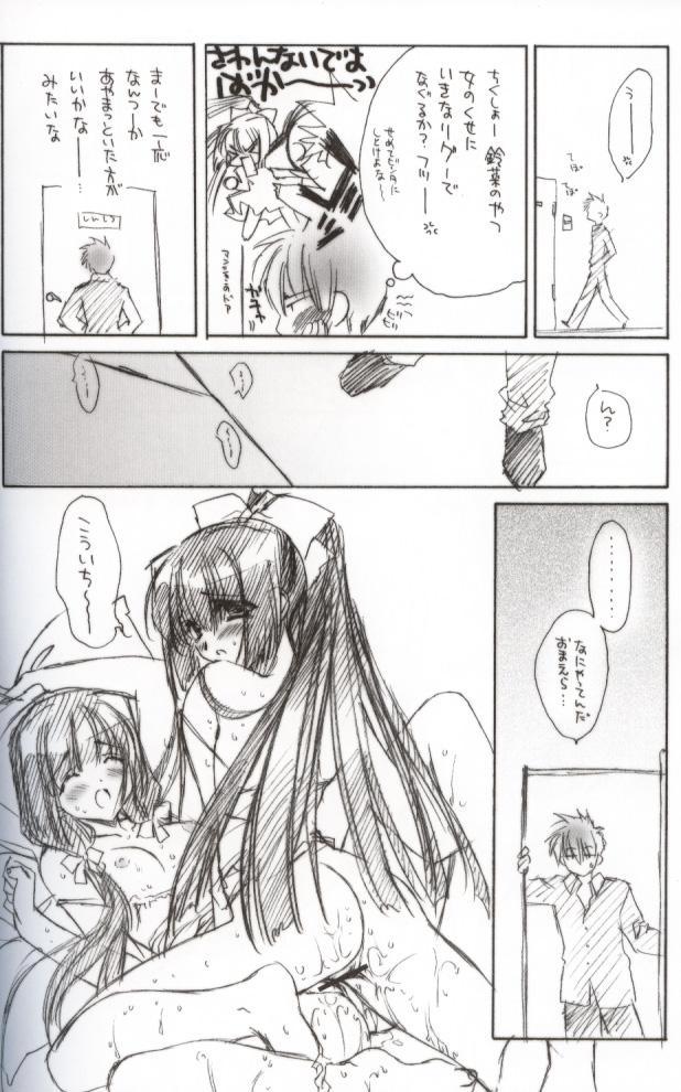 Getsurakuyou 8