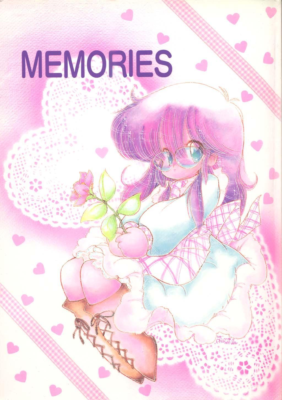 MEMORIES 0