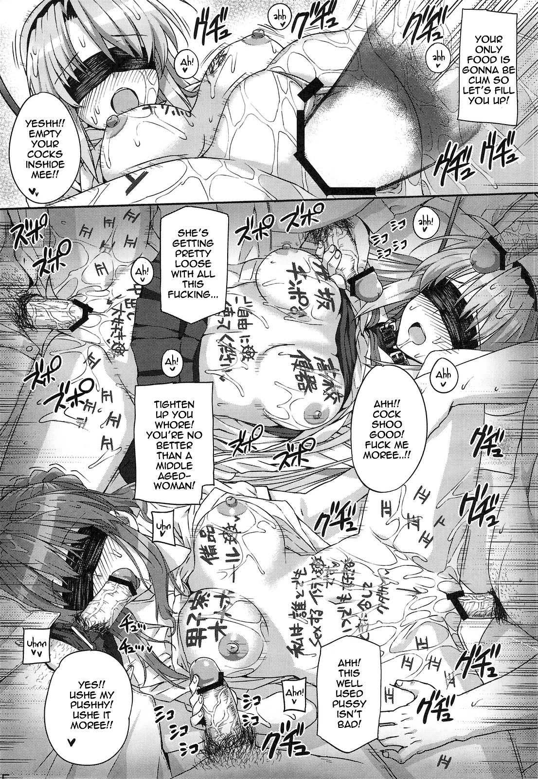 (C76) [Basutei Shower (Katsurai Yoshiaki)] CLA-MC -Saimin Hakudaku Ryoujoku Hon- (Clannad) [English] {doujin-moe.us} 13