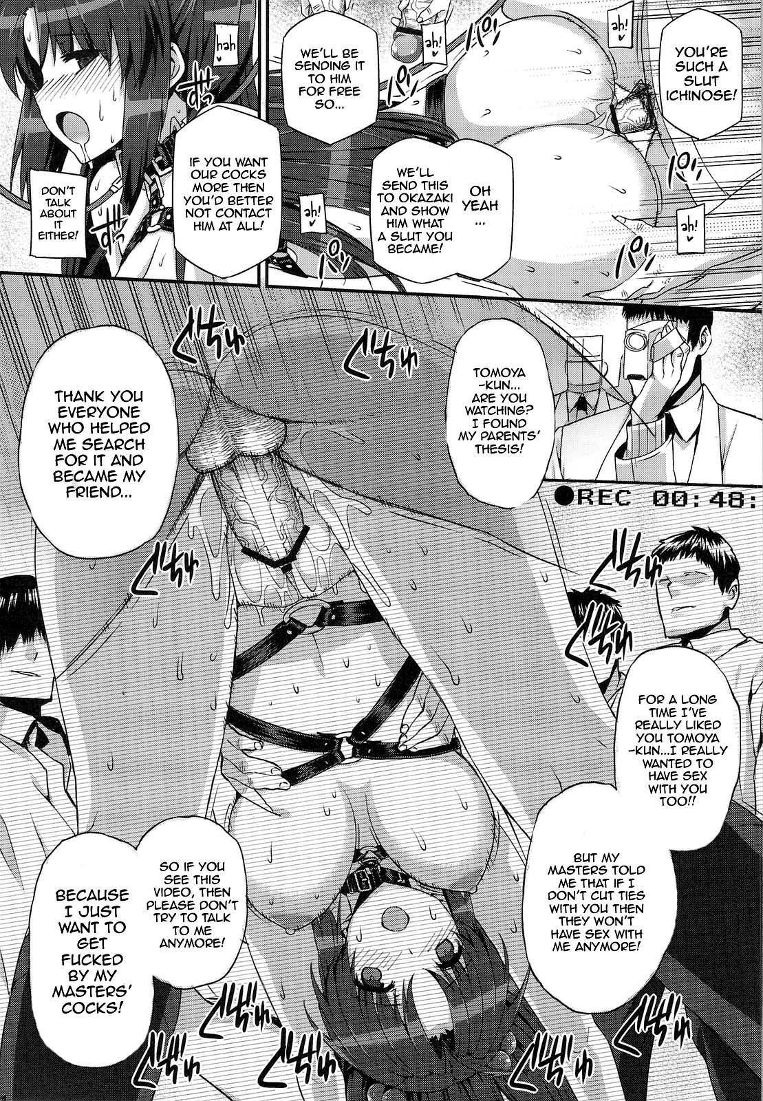 (C76) [Basutei Shower (Katsurai Yoshiaki)] CLA-MC -Saimin Hakudaku Ryoujoku Hon- (Clannad) [English] {doujin-moe.us} 28