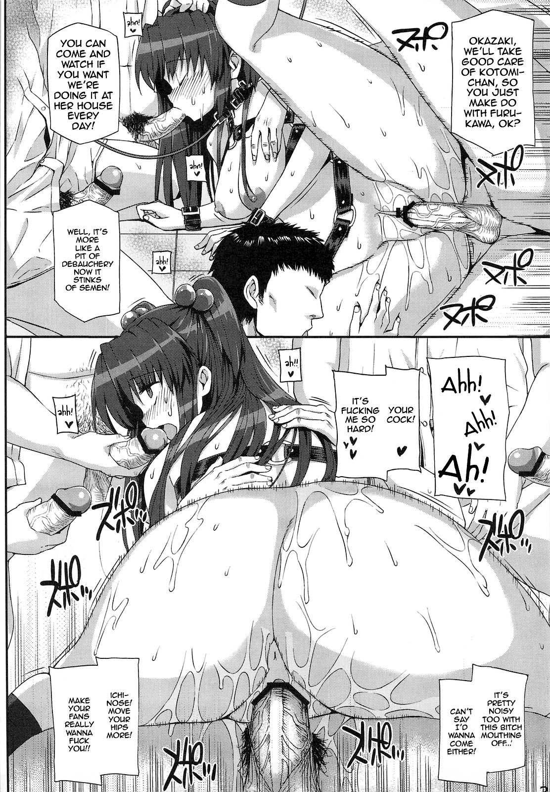 (C76) [Basutei Shower (Katsurai Yoshiaki)] CLA-MC -Saimin Hakudaku Ryoujoku Hon- (Clannad) [English] {doujin-moe.us} 29