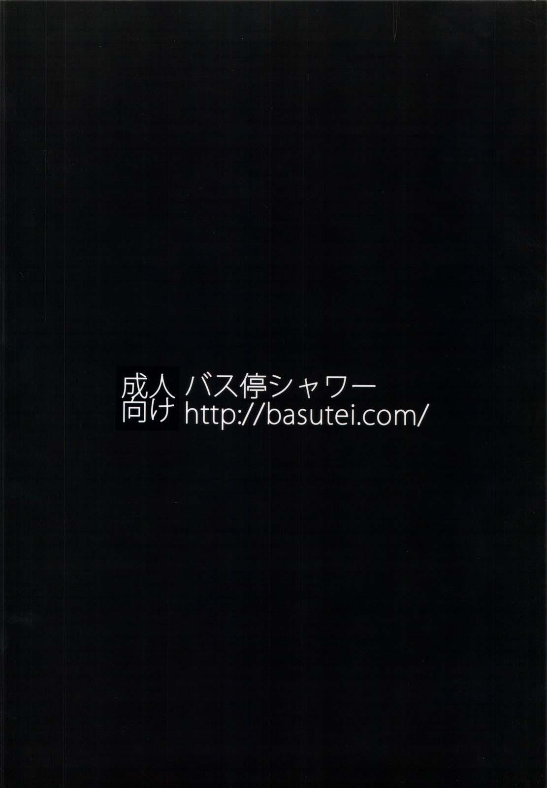 (C76) [Basutei Shower (Katsurai Yoshiaki)] CLA-MC -Saimin Hakudaku Ryoujoku Hon- (Clannad) [English] {doujin-moe.us} 36