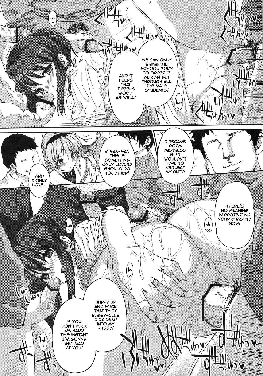 (C76) [Basutei Shower (Katsurai Yoshiaki)] CLA-MC -Saimin Hakudaku Ryoujoku Hon- (Clannad) [English] {doujin-moe.us} 8
