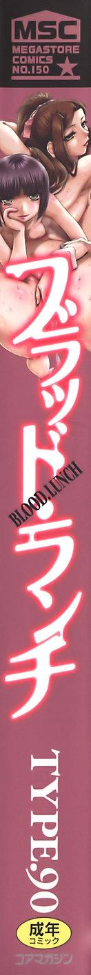 Blood Lunch 1
