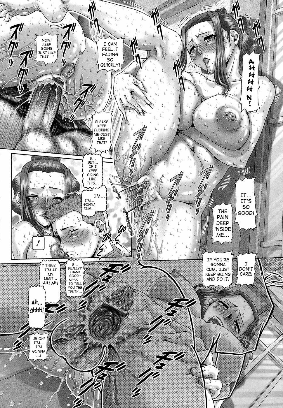 Blood Lunch 52