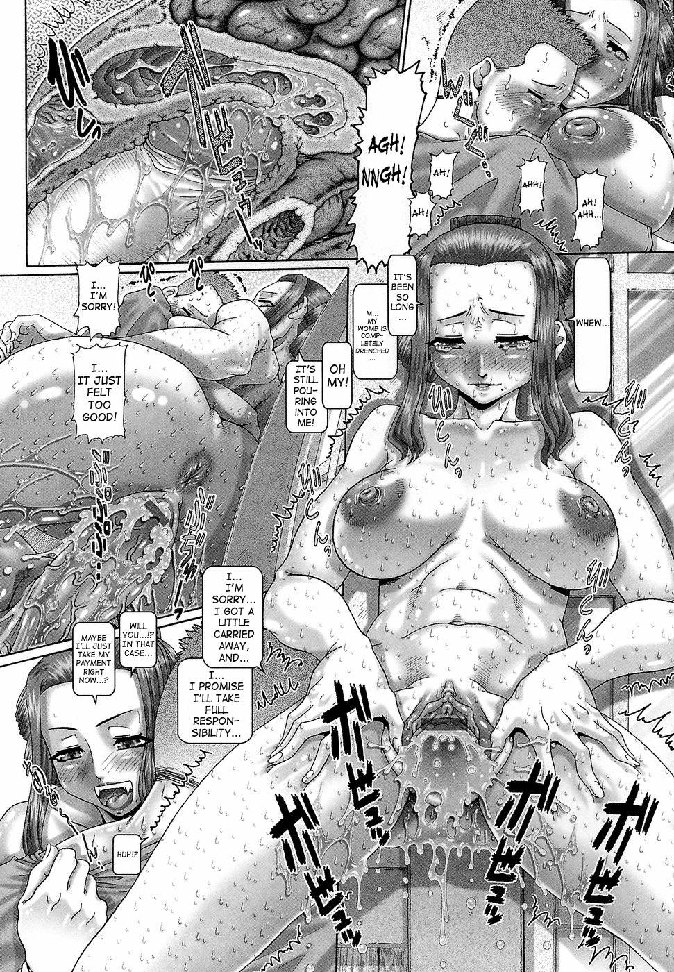 Blood Lunch 53
