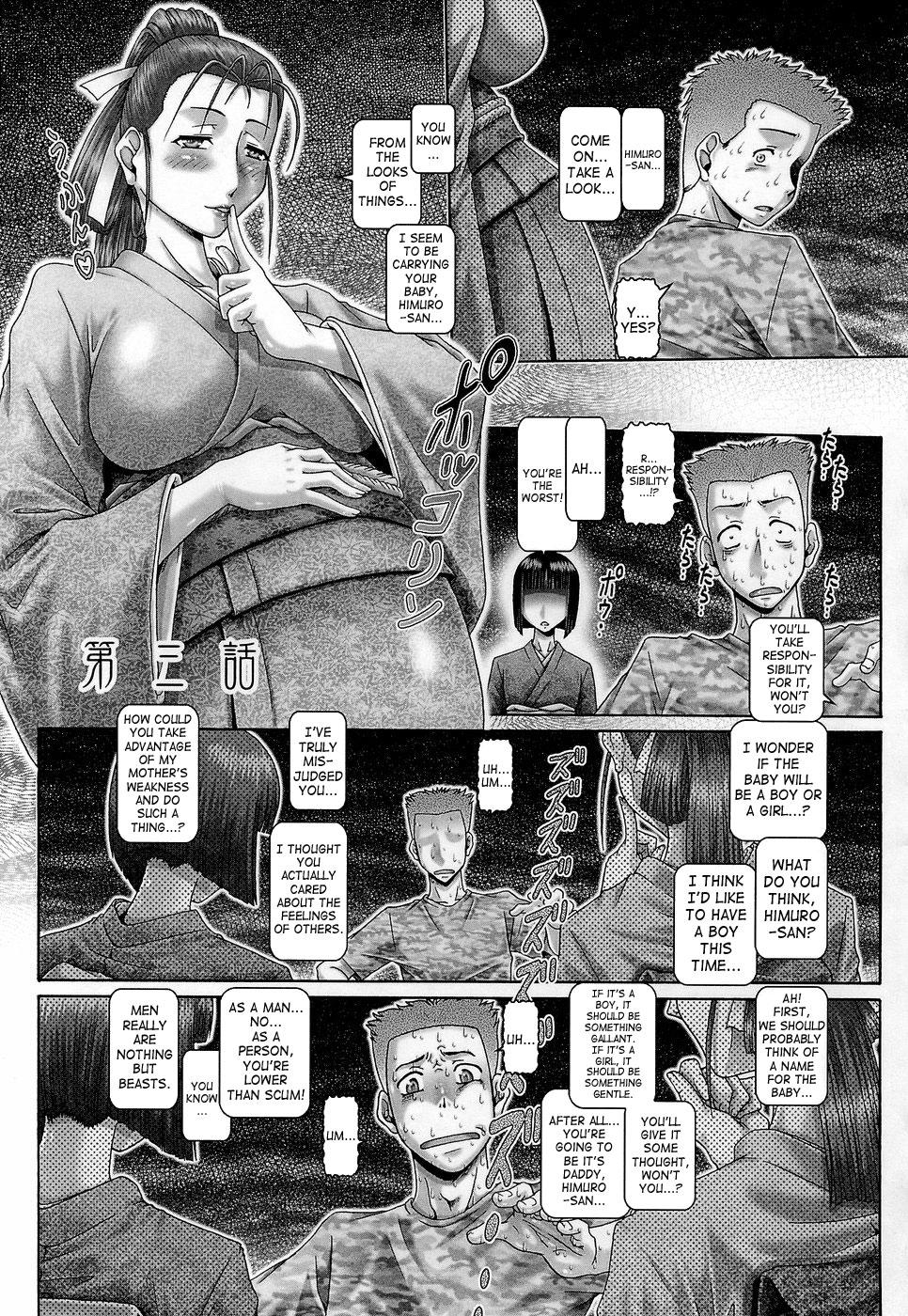 Blood Lunch 55