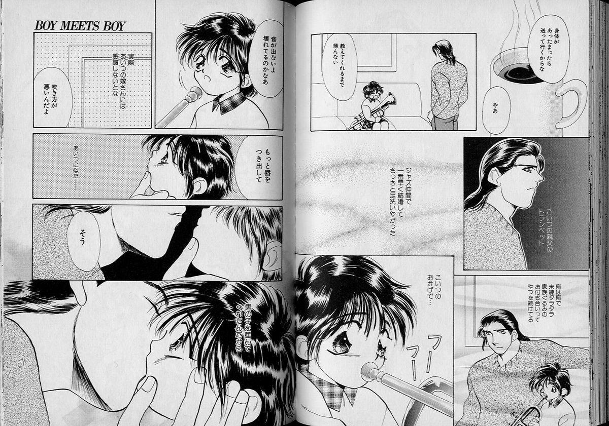Boy Meets Boy Vol. 1 59