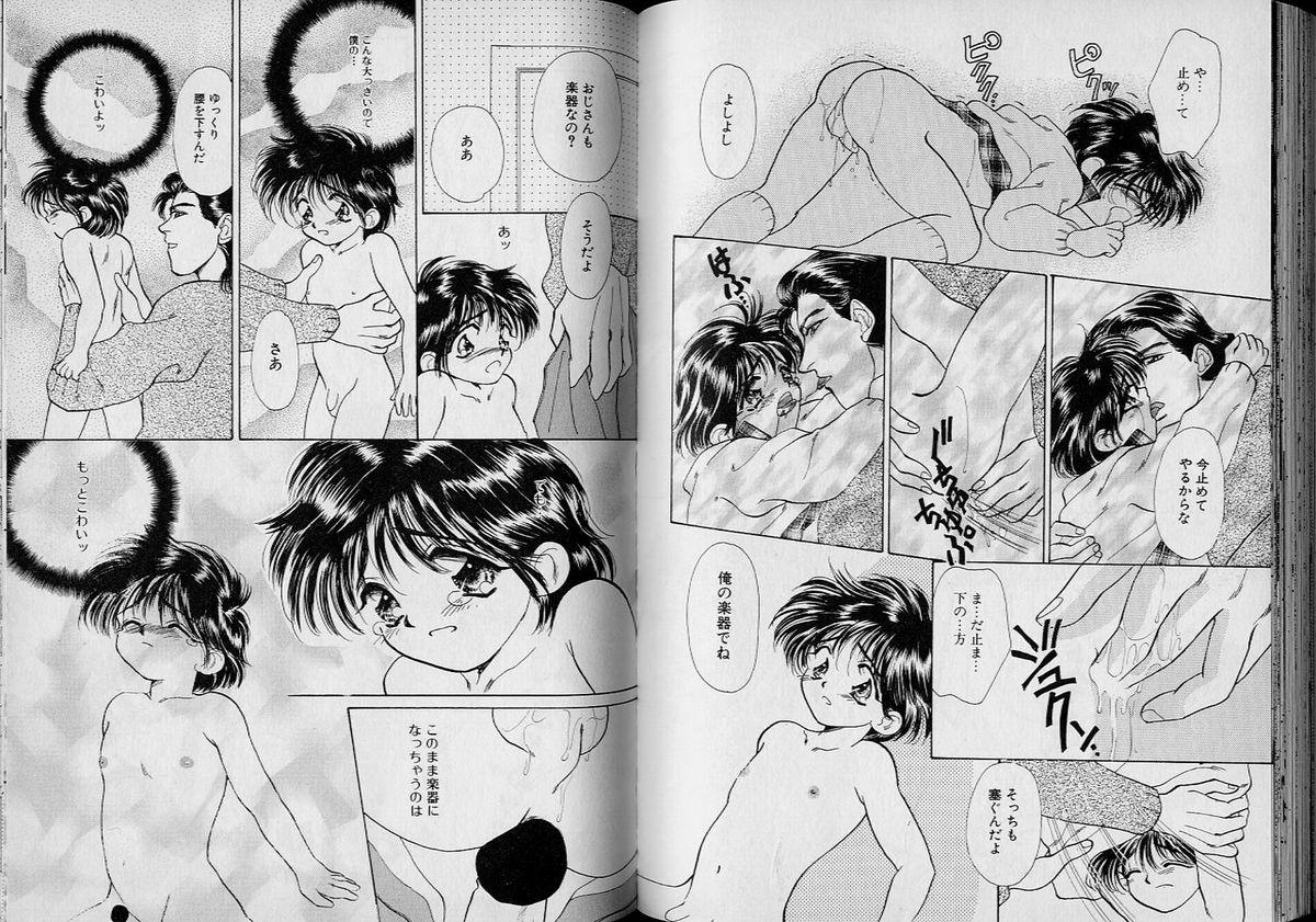 Boy Meets Boy Vol. 1 63