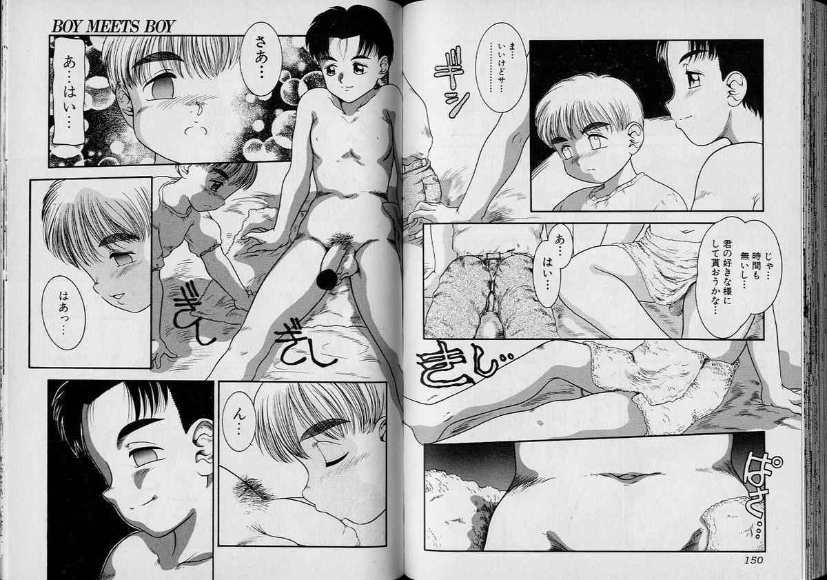 Boy Meets Boy Vol. 1 75