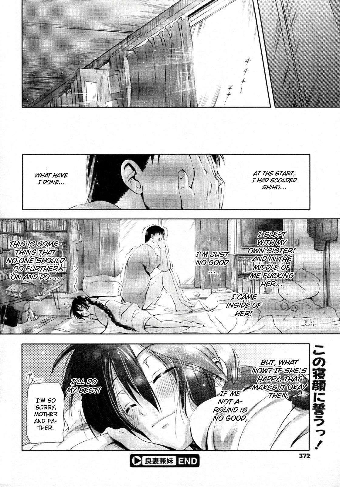 Ryousai Kenimouto 25