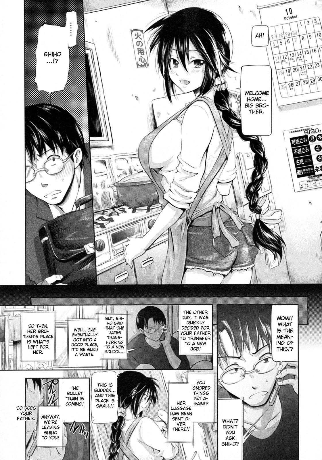 Ryousai Kenimouto 8